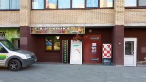Галерея Современной Сантехники